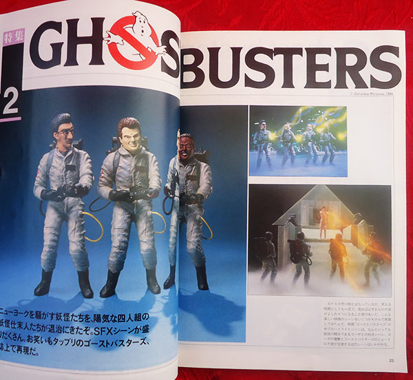 Ghostbusters Japanese Hobbies (4/6)