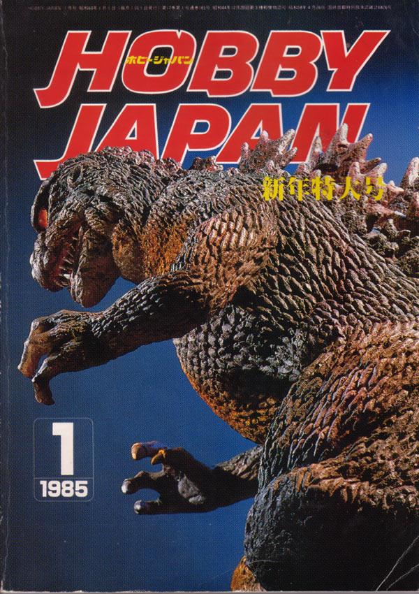 Ghostbusters Japanese Hobbies (1/6)