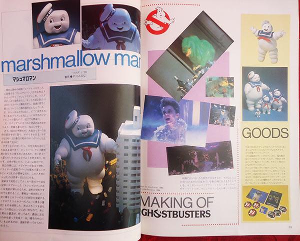 Ghostbusters Japanese Hobbies (6/6)