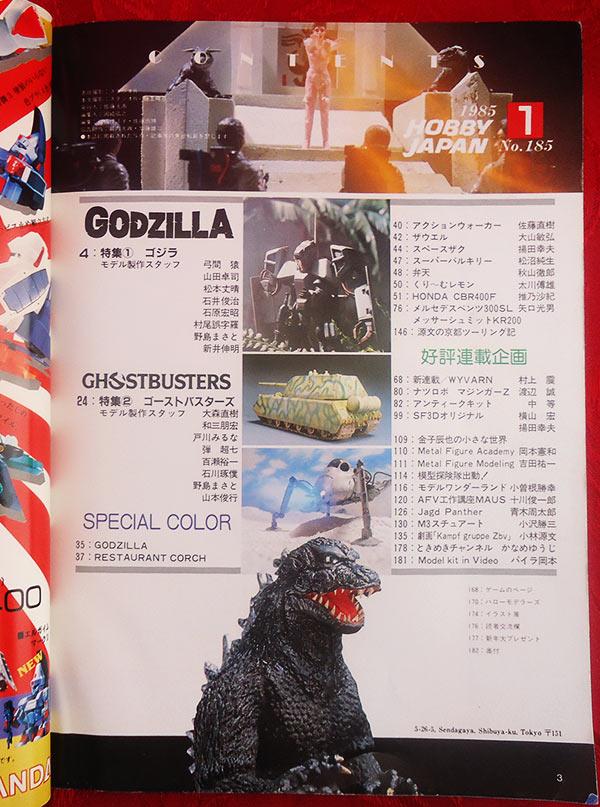 Ghostbusters Japanese Hobbies (3/6)