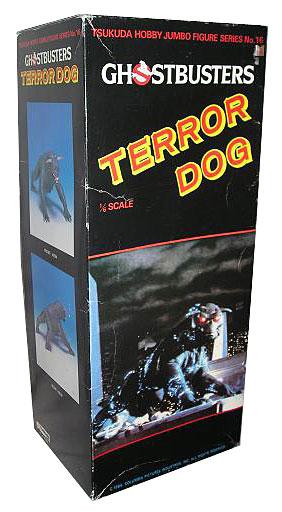 tsukudaterrordogbox